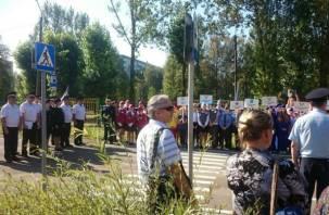 Белорусские школьники приняли участие в конкурсе ЮИД в Смоленске