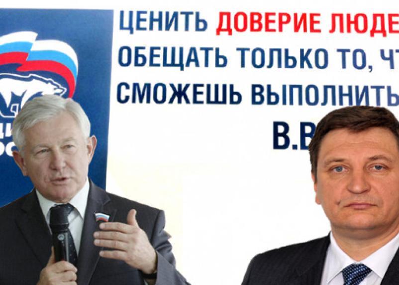 «Единая Россия», кони и трындёж