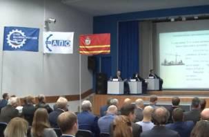 В Смоленске прошла конференция по машиностроению с участием белорусской делегации