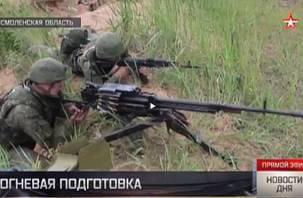 Федеральный телеканал рассказал о военных стрельбах в Смоленской области