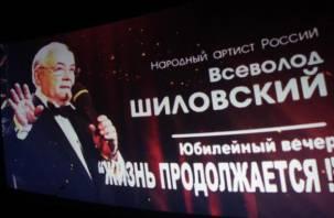 Юбилейный творческий вечер актёра-режиссёра Всеволода Шиловского состоялся в Смоленске
