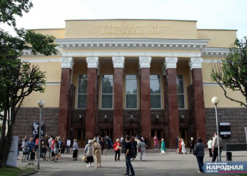 Роспотребнадзор не нашел «коронавирусных» нарушений в смоленском драмтеатре