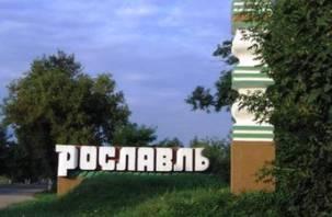 На Смоленщине побывала делегация из Беларуси
