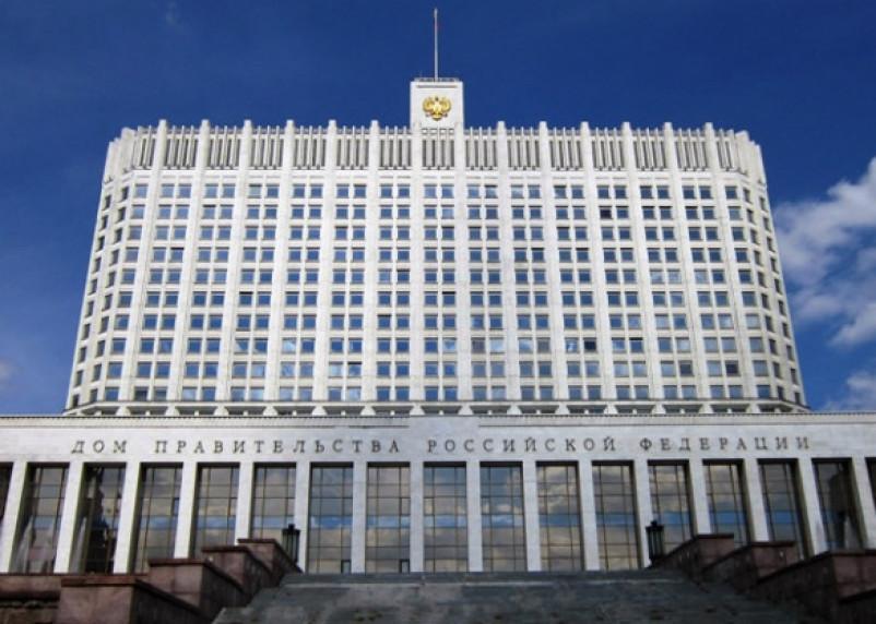 Правительство РФ ликвидирует ГУПы и МУПы