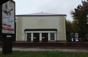 Что случилось со Смоленским камерным театром?