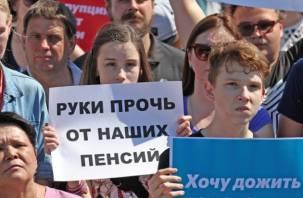 На Смоленщине создали подгруппу по пенсионному референдуму. А толку?