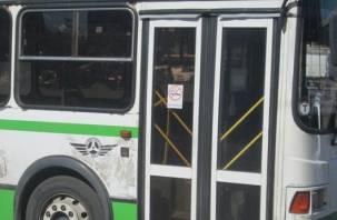 В день выборов для смолян организуют дополнительные автобусные рейсы