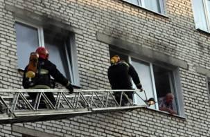 Смолянин едва не погиб в горящей квартире