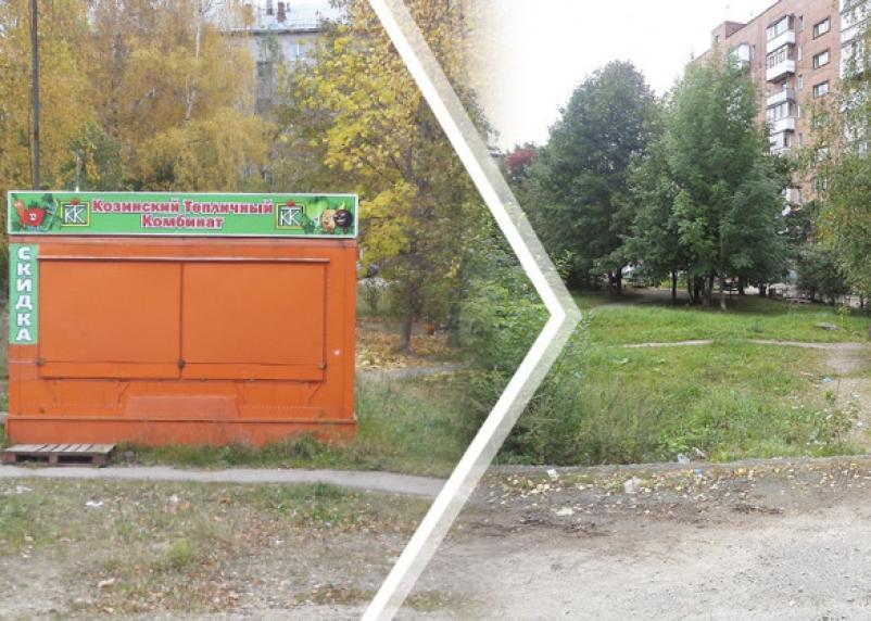 В Смоленске снесут овощные ларьки и киоск епархии