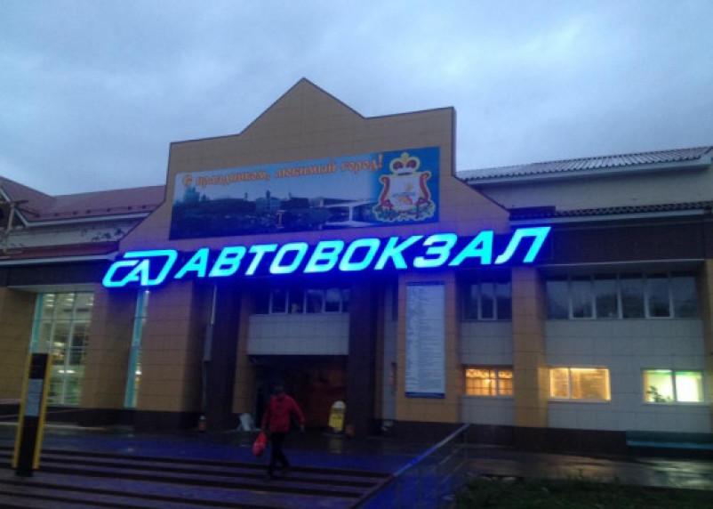 Стало известно, когда в Смоленске появятся новые билетные кассы