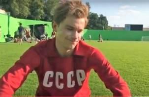 В Рославле снимают фильм про известного футболиста Стрельцова. Видео попало в Сеть