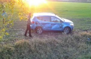 Три человека пострадали в аварии под Смоленском