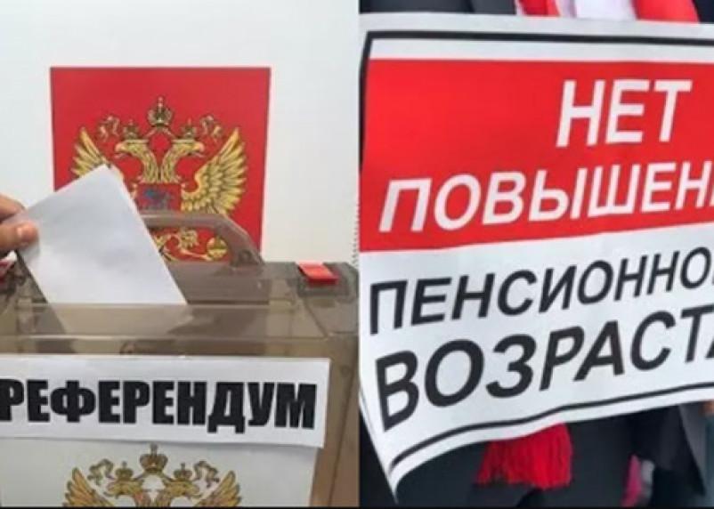 Смоленский облизбирком отказал КПРФ в проведении референдума