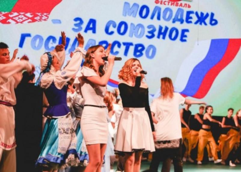 Смоленск является примером молодёжного общения России и Беларуси
