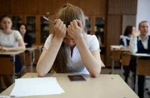 ЕГЭ могут дополнить заданиями по оценке soft skills