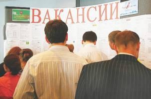 В каких регионах самый высокий уровень безработицы