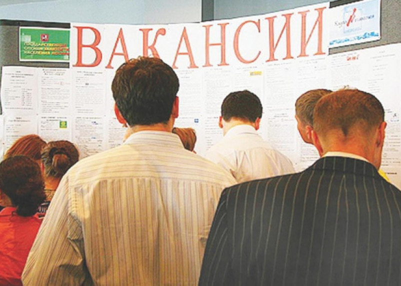 Минтруд: число безработных достигнет 2,5 миллиона человек