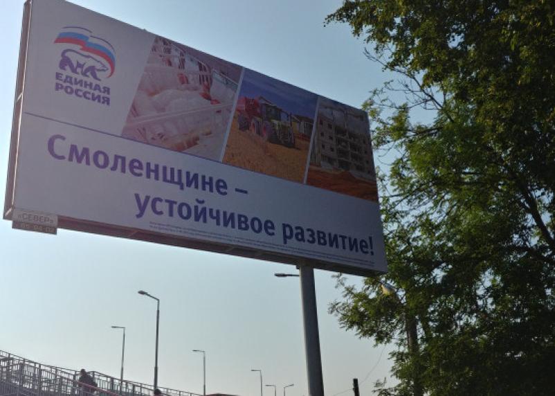 Как проголосовала страна за «Единую Россию» на выборах депутатов заксобраний