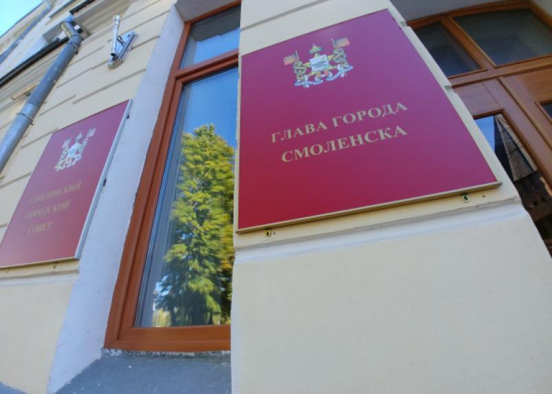 «По длинному кругу»: депутаты Смоленского горсовета начали процедуру «переоценки» отчетов главы города