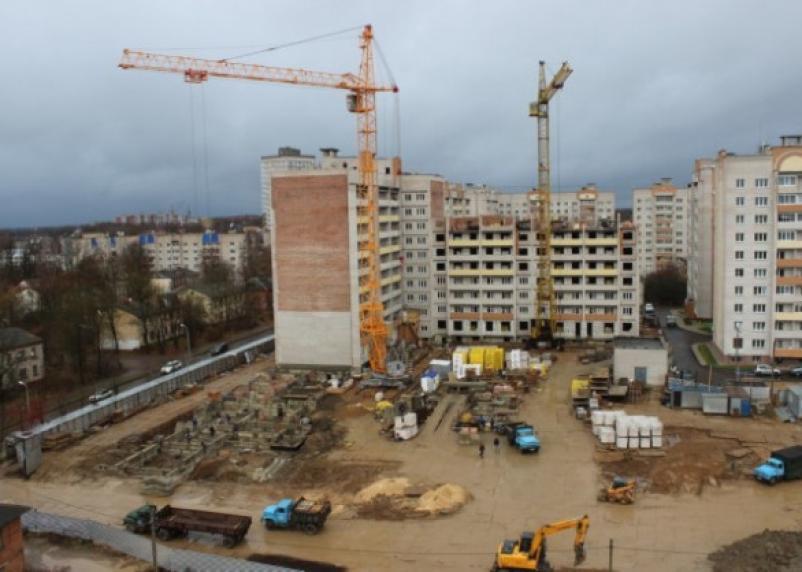 Что будет с ценами на жилье в Смоленске в ближайшие годы?