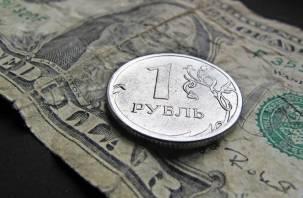 Смолянам советуют продавать доллары и покупать рубли