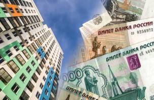 В Смоленской области переоценят стоимость жилья