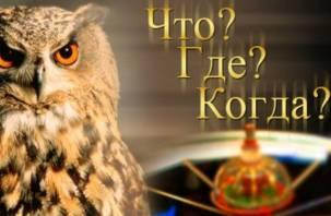 В Смоленске состоялся XII открытый Чемпионат города по интеллектуальным играм