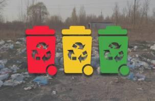 Смоляне в октябре могут заработать на раздельном сборе мусора