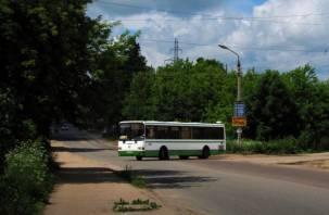 В Смоленске отменяются некоторые рейсы пригородных автобусов