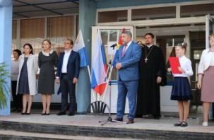 Выпускник Смоленской духовной семинарии стал директором калининградской школы
