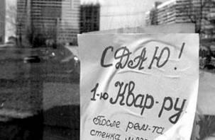 В Смоленской области мошенники публикуют объявления о сдаче жилья
