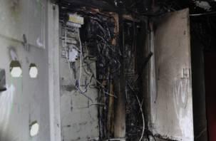В смоленской шестнадцатиэтажке произошел пожар