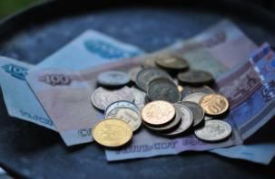 Доходы россиян снизились впервые с начала года