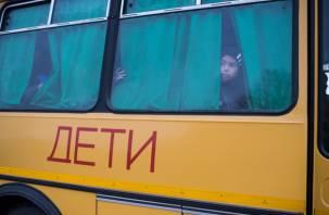 ВСмоленске водитель школьного автобуса высадил детей под дождь и уехал