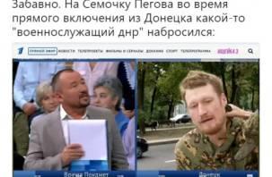 В соцсетях назвали постановкой нападение на смоленского военкора Семёна Пегова в Донецке
