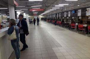 Справку о трудовой деятельности жители России смогут получить в МФЦ