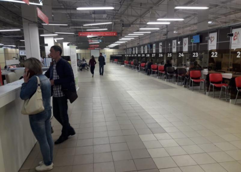 МФЦ вновь заработают в Москве с понедельника