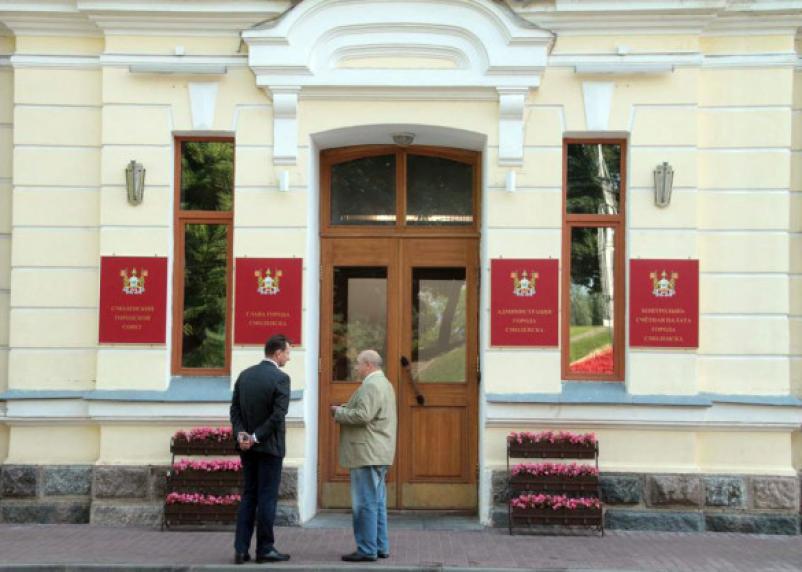 С третьей попытки: депутаты Смоленского горсовета «поставили на вид» мэра Соваренко