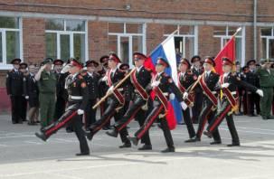 В Смоленском кадетском корпусе прошла торжественная линейка
