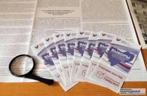 Покрасневшая Дума: в Смоленской области стали известны уточненные результаты выборов