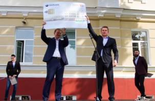 Среднерусский банк приобщился ко Дню знаний