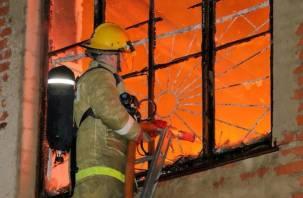В Смоленской области сгорел дом культуры