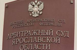 Смоленский юрист помог предпринимателям из Ярославля благодаря изменениям в закон