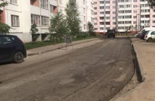 Ну наконец-то: в Смоленске ремонтируют одну из самых «убитых» дорог