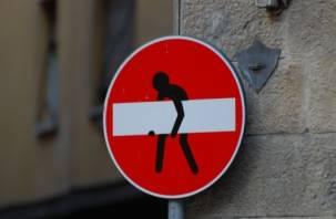 В Заднепровском районе Смоленска мужчины украли дорожные знаки