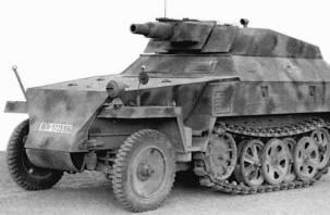 В Смоленске отреставрируют затонувшую немецкую артиллерийскую установку