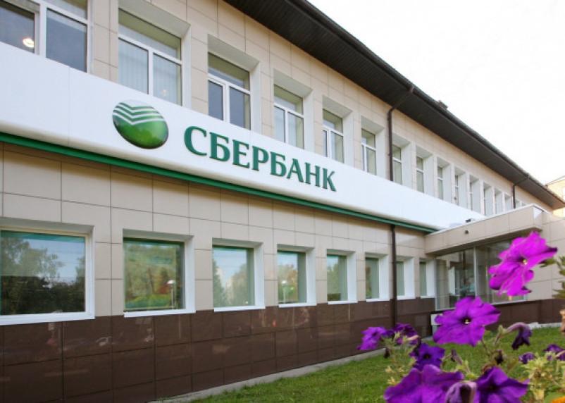 Сбербанк с 9 апреля переведет отделения в обычный режим работы