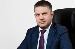 В смоленском «Газпроме» назначен новый руководитель