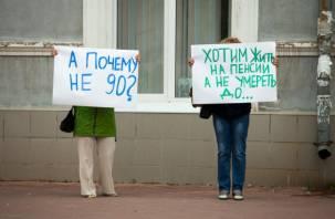 «Не верим»: пенсионеры убавили свой протестный пыл после обращения Путина
