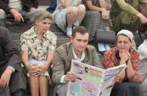 Рославльские журналисты снялись в массовке фильма «Стрельцов»